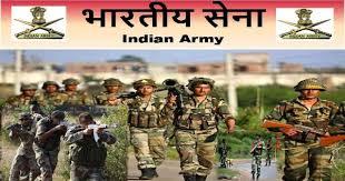 ARO Indian Army Admit card