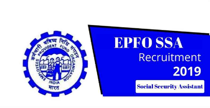 EPFO Social Security Assistant SSA result