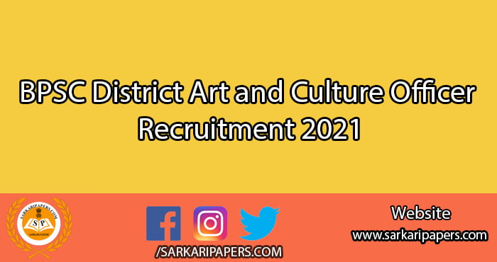BPSC District Art and Culture Officer Recruitment 2021