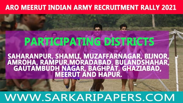 ARO Meerut Indian Army Recruitment Rally Online Form 2021