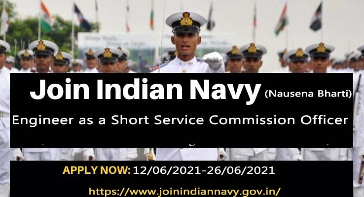 Join Indian Navy SSC Engineer Officer Bharti 2021